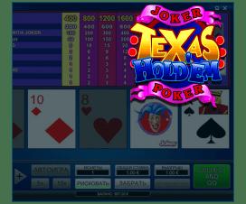 Nielegalny poker w szczecinie